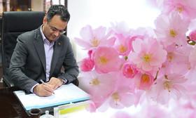 پیام تبریک مدیر کل کانون مازندران به مناسبت عید نوروز