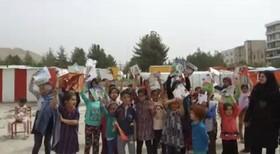 طرح «عیدانه کتاب» کانون در مناطق زلزلهزده کرمانشاه