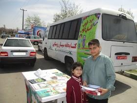 کتابخانه سیار کانون در استان گلستان
