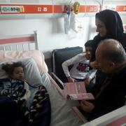اهدای کتاب به کودکان بیمار