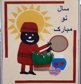 فعالیت مراکز تهران در ایام نوروز در طرح عیدانه