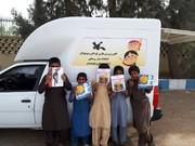 طرح عیدانهی کتاب در کانون پرورش فکری سیستان و بلوچستان