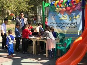 کتابخانه سیار کانون در استان سمنان
