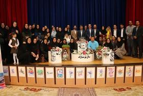 جشن عیدانه کانون چهار محال و بختیاری با حضور پرشنل اداری و مربیان مراکز استان
