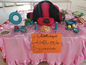 عیدانهی کتاب در یزد