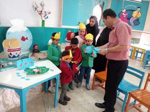طرح عیدانه کتاب - البرز
