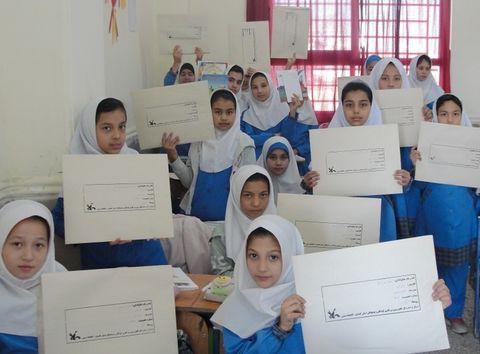 تحقق عدالت فرهنگی و اجتماعی با ارسال کتابهای کانون پرورش فکری به مناطق محروم