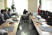 برگزاری اولین جلسه شورای ادری کانون خراسان جنوبی