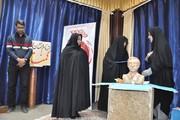 تجلیل از خانواده شهید کانونی در بیرجند