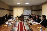 اولین جلسه کارگروه توسعه مدیریت کانون استان آذربایجان شرقی در سال 1397
