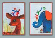 دو کتاب کانون در فهرست اولیه آثار مناسب کودکان با نیازهای ویژه