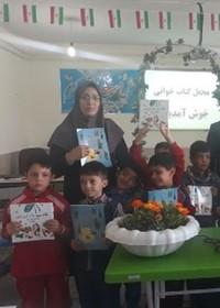 طرح فرهنگی« من و مرغک و کتاب» در شهرکرد