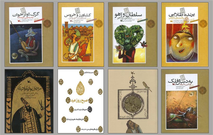 کانون نامزد دریافت جایزه از بخشهای مختلف جشنواره بازنگاری شیراز