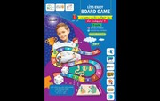 روز جهانی بازی رومیزی همکاری شورای نظارت بر اسباببازی در برگزاری روز جهانی بازی رومیزی