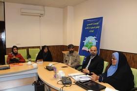 شورای تخصصی کتاب در کانون کرمان
