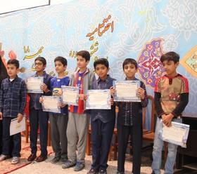 درخشش اعضای کانون پرورش فکری سیستان و بلوچستان در سی ششمین جشنوارهی فرهنگی هنری آموزش و پرورش