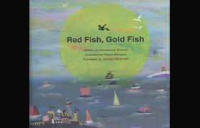 انتشار «ماهی قرمز، ماهی طلایی» احمدرضا احمدی به انگلیسی