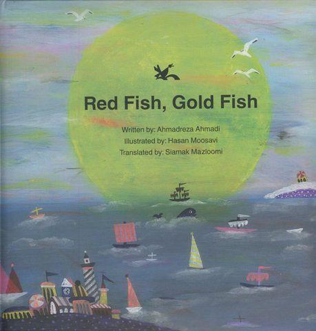 ماهی قرمز، ماهی طلایی