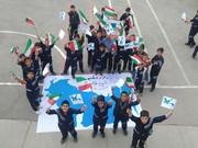 مرکزی - روز ملی خلیج فارس