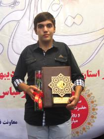 کسب عنوان جوان نخبه توسط دو نفر از اعضای  کانون بندرعباس در جشنواره ی جوان