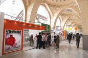 عرضهی محصولات کانون زبان ایران در نمایشگاه بینالمللی کتاب تهران