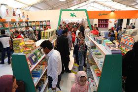اولین روز سی و یکمین نمایشگاه بینالمللی کتاب تهران