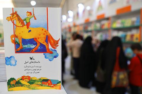 داستانهای امیل» آسترید لیندگرن در نمایشگاه کتاب