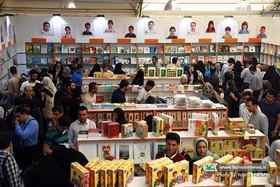 سی و یکمین نمایشگاه بینالمللی کتاب تهران 2