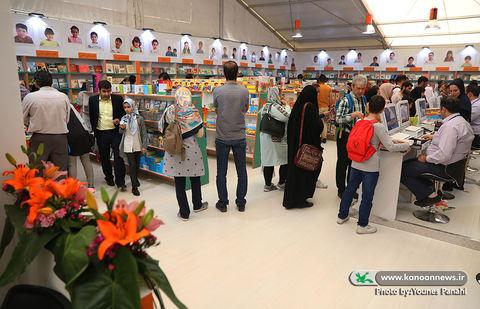 دومین روز سی و یکمین نمایشگاه بینالمللی کتاب تهران