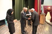 بزرگداشت هفته معلم در کانون استان