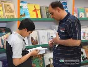 سی و یکمین نمایشگاه بینالمللی کتاب تهران 3