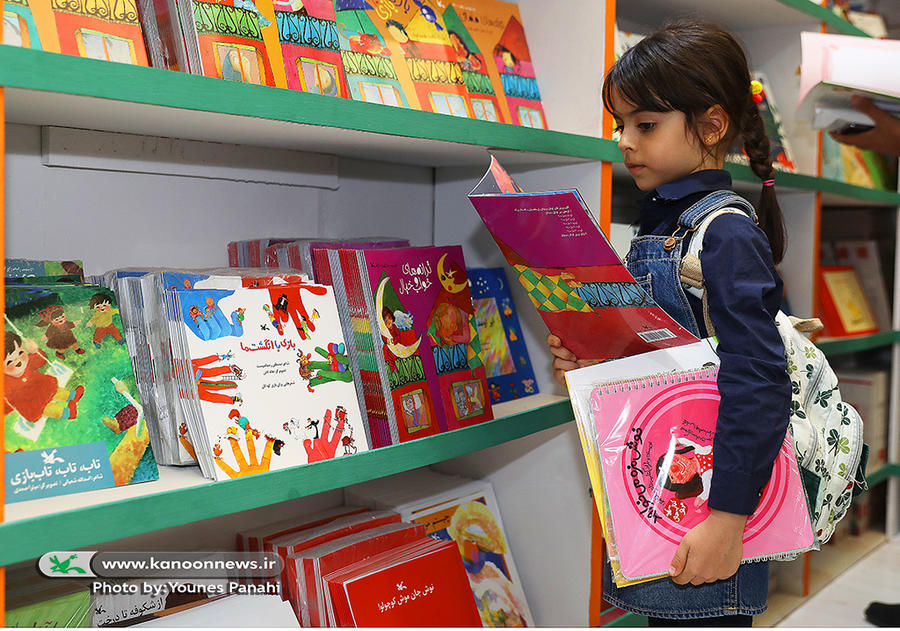95 Kanoon New Books are in Publication Stage