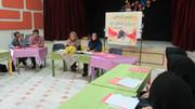 نشست فصلی مربیان ادبی كانون لرستان
