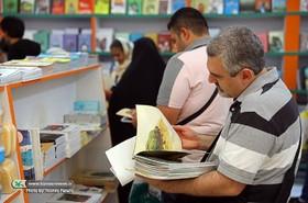 سی و یکمین نمایشگاه بینالمللی کتاب تهران 4
