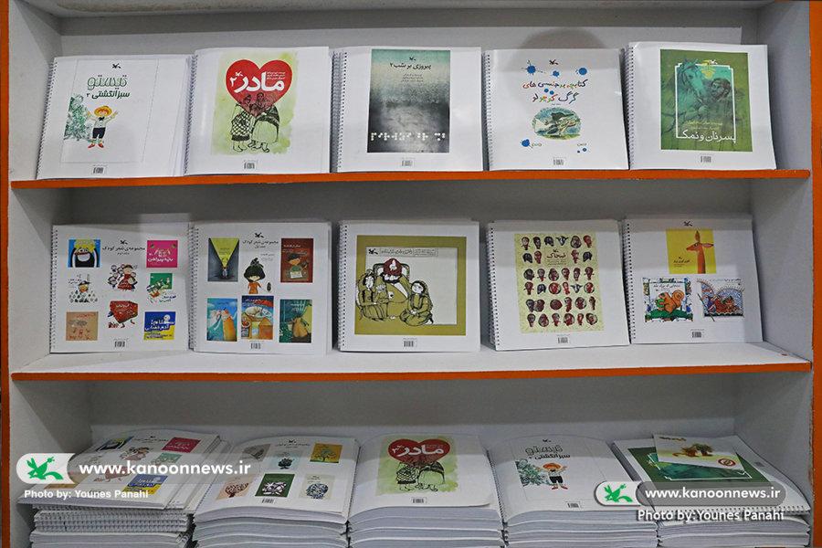 ۵۰ عنوان کتاب بریل به مراکز کانون پرورش فکری استان کرمانشاه اضافه شد