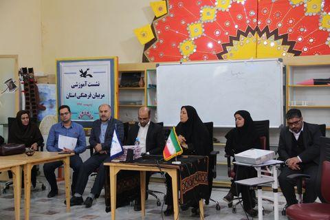 نشست آموزشی مربیان فرهنگی کانون پرورش فکری سیستان و بلوچستان