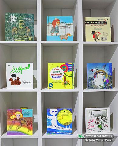ارایه آثار چند زبانه کانون در نمایشگاه بینالمللی کتاب