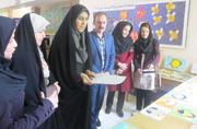برپایی نمایشگاه طرح کانون مدرسه در سنندج