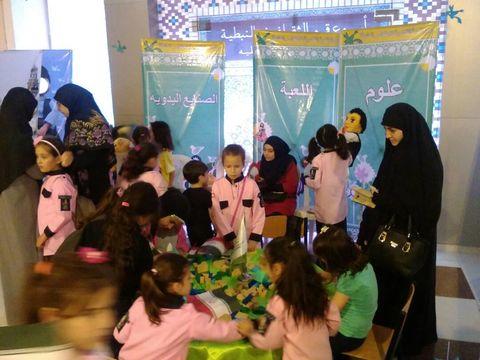 کانون قم در نبطیه لبنان