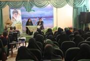 نشست مشترک همکاران کانون گیلان و اردبیل