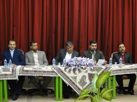 معارفه مسوول حراست کانون زبان و کانون پرورش فکری کودکان و نوجوانان استان اصفهان