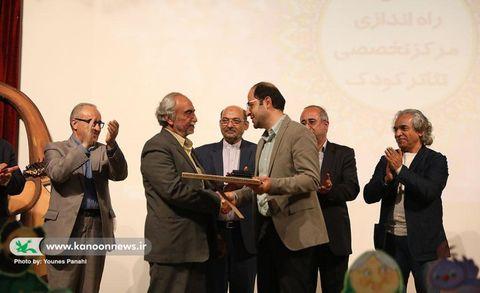 تجلیل از داوود کیانیان و گشایش مرکز تخصصی تئاتر کودک کانون در مشهد