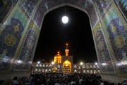 انتشار فراخوان مسابقه تمبرپستی و کارت پستال کودکان درباره امام رضا(ع)