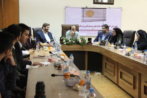 پنجاهمين انجمن ادبي آفتاب