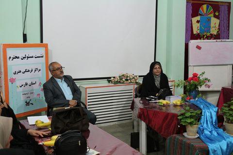 گردهمایی مربیان مسئول کانون فارس