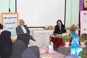 گردهمایی مربیان مسئول/ کانون فارس