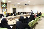 گردهمایی مسوولان مراکز کانون کرمان