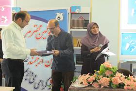 گزارش تصویری از آیین تجلیل مدیران و معلمان طرح کانونمدرسه در سمنان