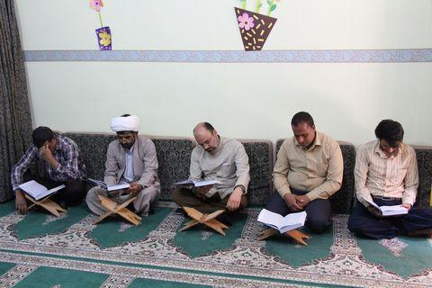 جمعخوانی قرآن در کانون کرمان