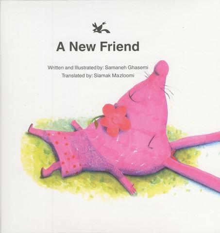 «یک دوستِ تازه» انگلیسی شد